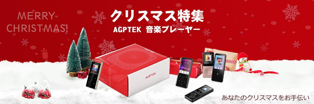 AGPTEK MP3プレーヤー 音楽プレーヤー ポータブルプレーヤー ウォークマンで幸せになれる