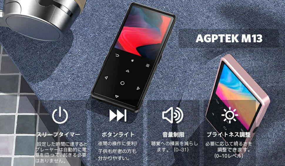 MP3プレーヤー 音楽プレーヤー Bluetooth4.0搭載 AirPods接続可能 大容量16GB内蔵 デジタルオーディオプレーヤー 多機能 FMラジオ/録音/歩数計/電子ブック/ビデオ/リピート/ランダム再生など マイクロSDカード最大128GBまで拡張可能 日本語対応 ウォークマン AGPTEK