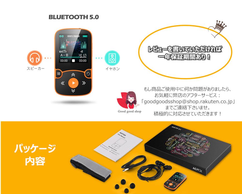 Mp3 0 プレーヤー bluetooth5 jolike