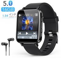 音楽プレーヤー Bluetooth5.0搭載 mp3腕時計 オーディオプレーヤー 運動用 MP3プレイヤー HiFi音質 液晶タッチパネル式 腕時計式 内蔵16GB 1.54インチ画面 クリップ付き 多機能 録音&FMラジオ&写真閲覧&ビデオ 日本語対応 AGPTEK