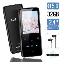 【新発売】AGPTEK mp3プレーヤー Bluetooth5.0 スピーカー内蔵 音楽プレーヤー デジタルオーディオプレーヤー タッチボタン 2.4インチ大画面/TFT曲面 HIFI超高音質 FMラジオ 録音 歩数計 32GB 最大128GB拡張可能 超軽量 プレゼント イヤホン付き ウォークマン (黒色/桜色)