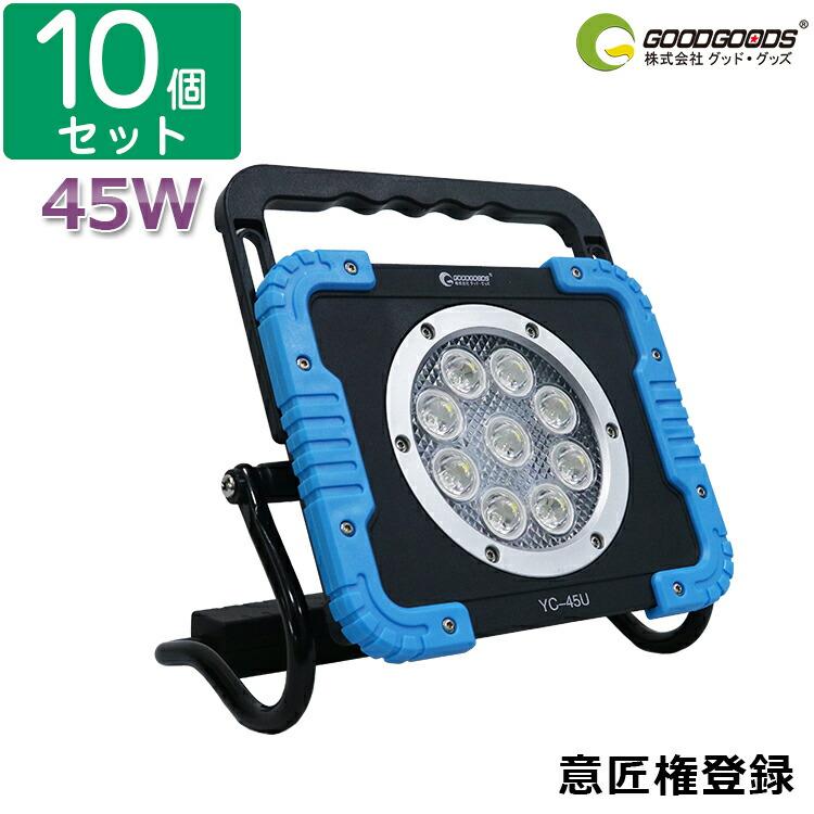 COBチップ 作業灯 led 充電式 20W 2500lm ポータブル投光器 コンパクト 軽量 ワークライト マグネット付 4モード