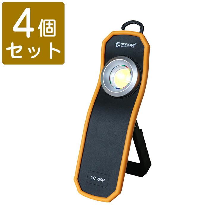 超軽量 頑丈 作業灯 led 充電式 20W 2500lm cobタイプ 強力マグネット付き コードレス投光器 手のひらサイズ