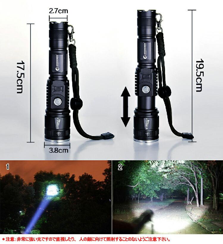 led 懐中電灯 携帯充電 多用途