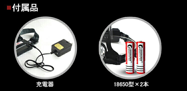 LEDヘッドライト 防水 登山 強力 軍用 安全設計後部認識灯