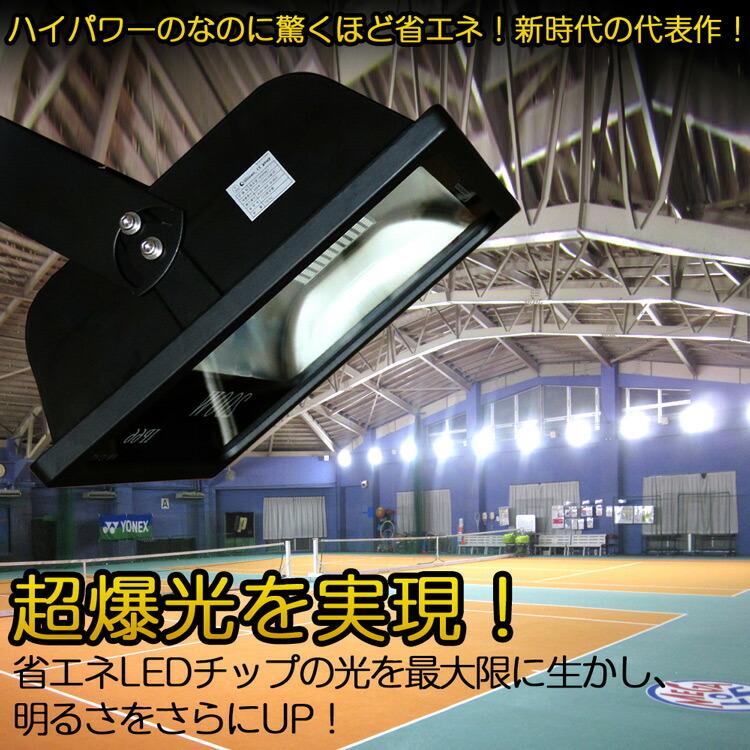 LED 投光器 200w 2000W相当 LED 投光器 スタンド 投光器 led 屋外 ワークライト 看板灯 駐車場灯 集魚灯 作業灯 売り場 看板照明 アウトドア