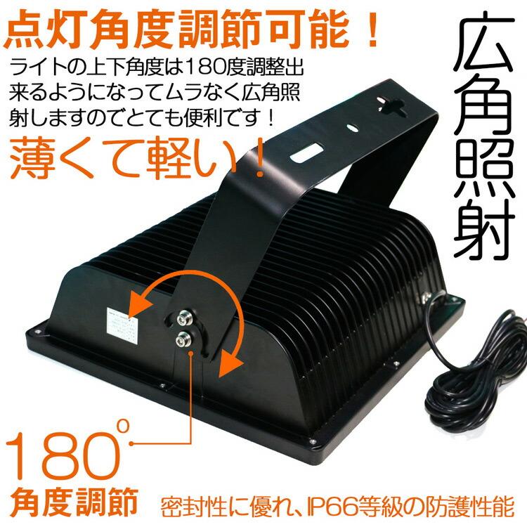 LED 投光器 200w 2000W相当 LED 投光器 スタンド 投光器 led 屋外 ワークライト 看板灯 駐車場灯 店舗照明 看板 作業灯 LED照明 アウトドア