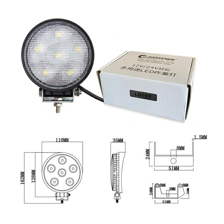 LED作業灯 1800LM IP67防水等級 180W相当 DC12-24V対応 防犯防災グッズ