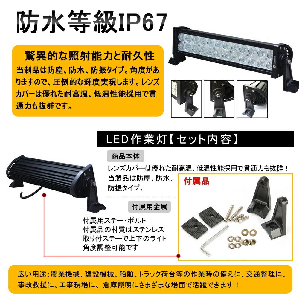 LED作業灯 72w 24連LED搭載 屋外 照明 サーチライト イカ釣 集魚灯 投光器
