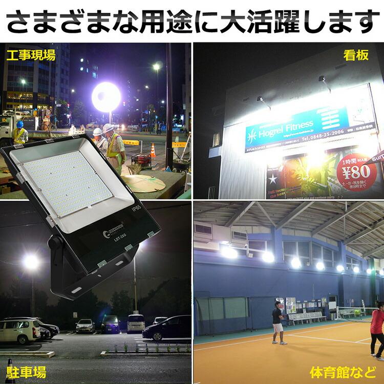LED 投光器 200w 2000W相当 LED 投光器 スタンド 投光器 led 屋外 ワークライト 看板灯 駐車場灯 夜間作業 作業灯 看板照明 アウトドア
