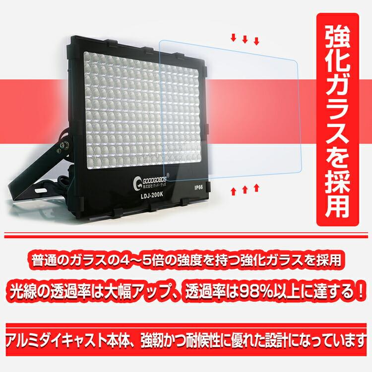 薄型 led投光器 200w スポットライト 薄型設計 庫内作業