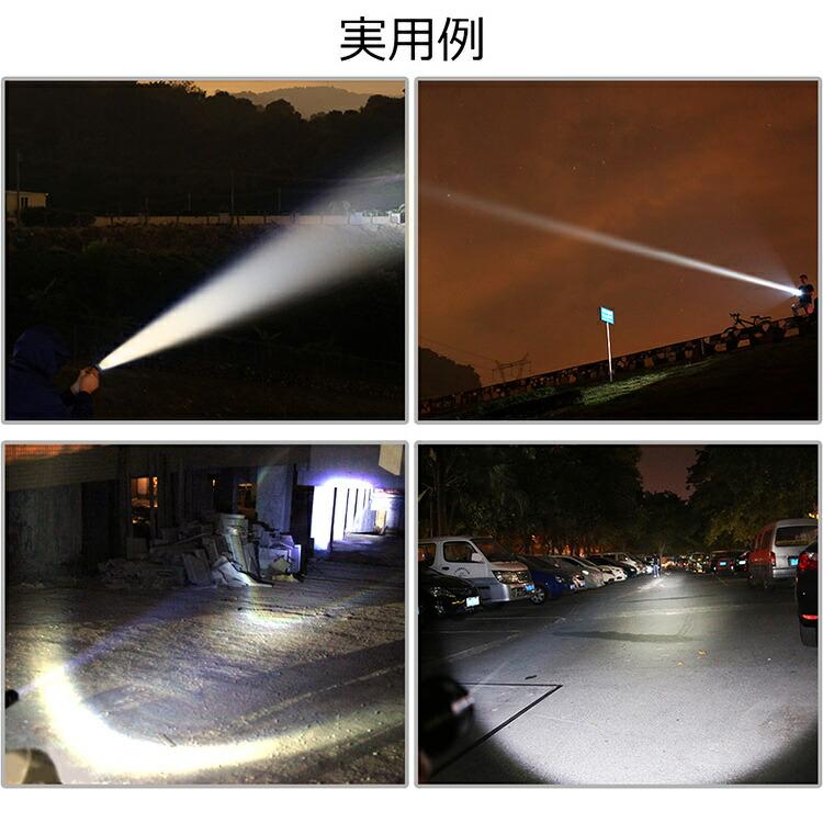 LED 懐中電灯 CREE LEDライト 充電式 超強光防災グッズ