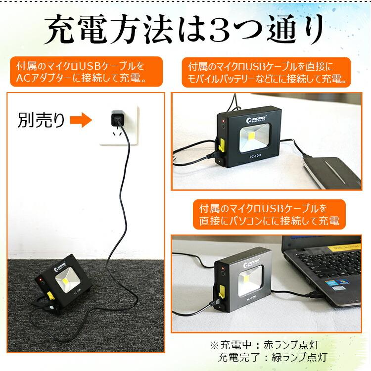 充電式 ledランタン 懐中電灯 点灯パターン 3つ