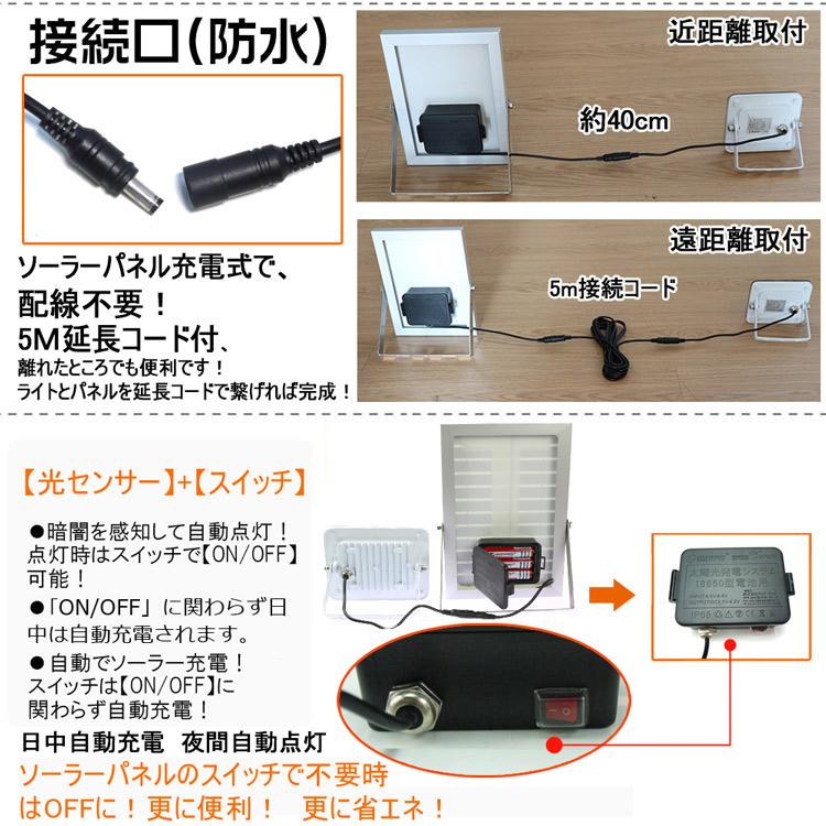LED 投光器 充電式 10w 充電池