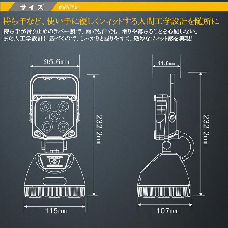 作業灯 15W 投光器 led 充電式 強力マグネット付きキャンプ