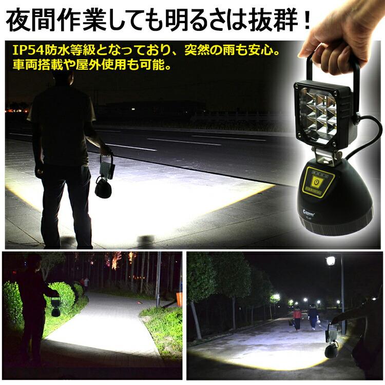 投光器 led 屋外 9W 990ルーメン 作業灯 集魚灯
