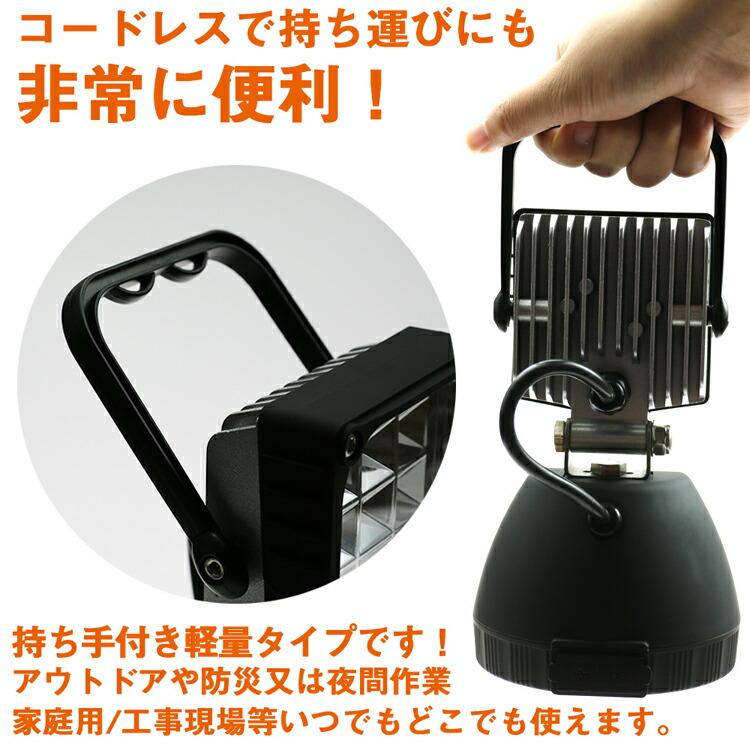 投光器 led 9W 990ルーメン 作業灯 集魚灯