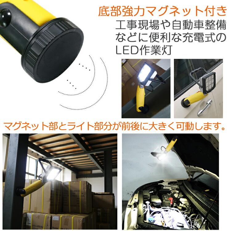 投光器 led 屋外 27W 2970ルーメン 作業灯 集魚灯