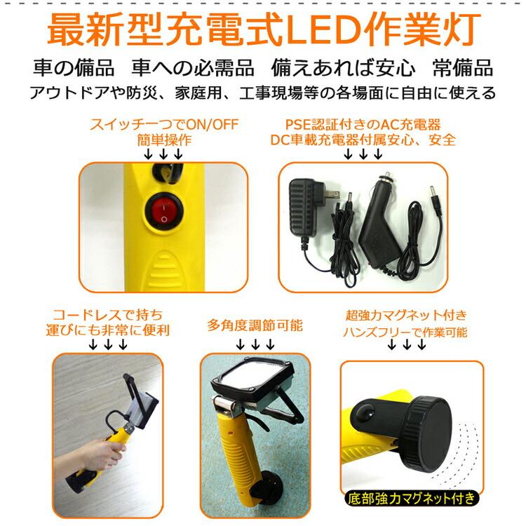 投光器 led 27W 2970ルーメン ワークライト 集魚灯