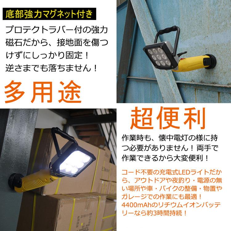 投光器 led 屋外 27W 2970ルーメン ワークライト 集魚灯