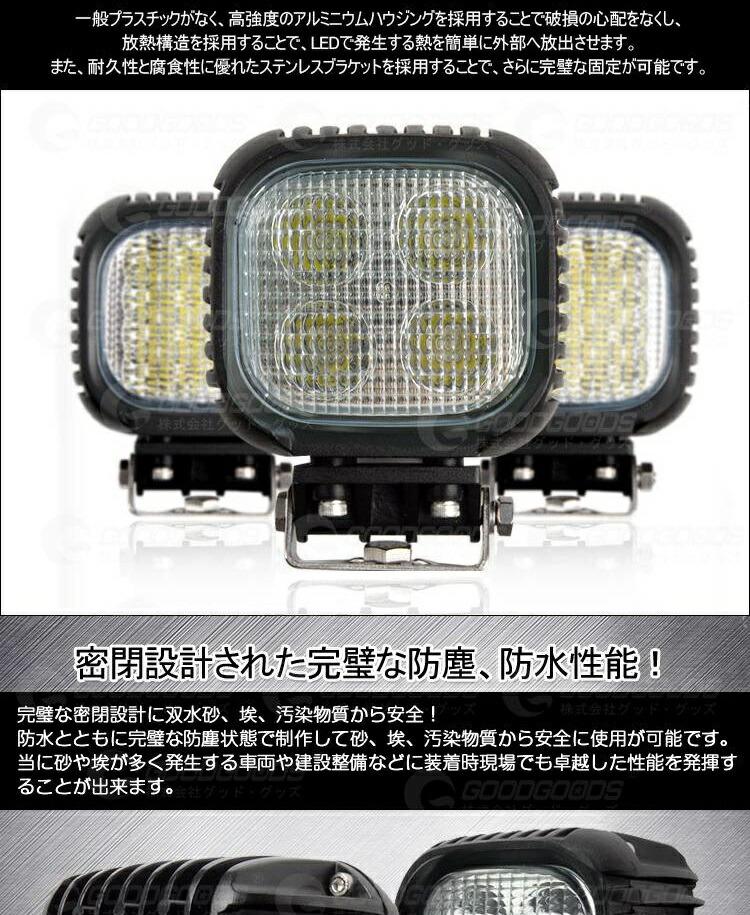 Light (wl03) for the 40w 4000lm DC12v, 24v-adaptive LED work light 24v high  brightness LED searchlight squid-fishing night fishing fishing lamp