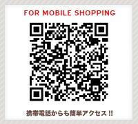 iPhone4s ケース | ベビーモニター | インバーター【Good Goods】For Mobile Shopping 〜携帯電話からも簡単アクセス!!〜