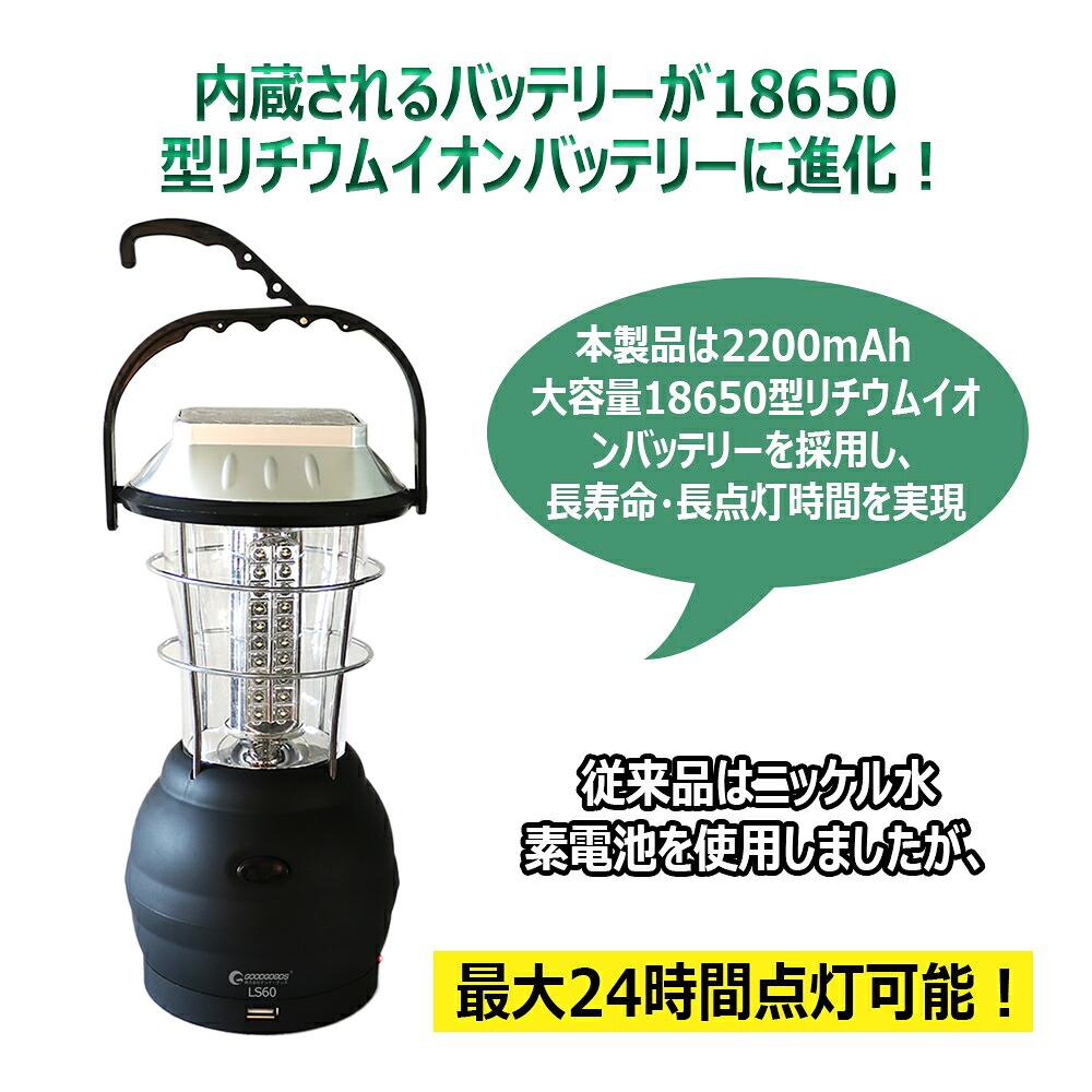 充電式 LED懐中電灯 ソーラーライト 夜釣り 太陽光発電 アウトドア用品 ハンディライト