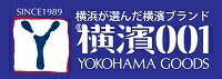 横濱001