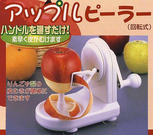りんご 皮 むき 機