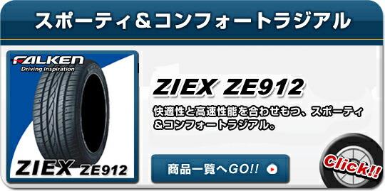 ZIEX ZE912