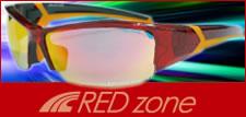 L-BALANCE Red Zone 様々なスポーツ時  やカジュアルウェアの一部として最適です。