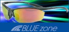 L-BALANCE Blue Zone 様々なスポーツ時  やカジュアルウェアの一部として最適です。
