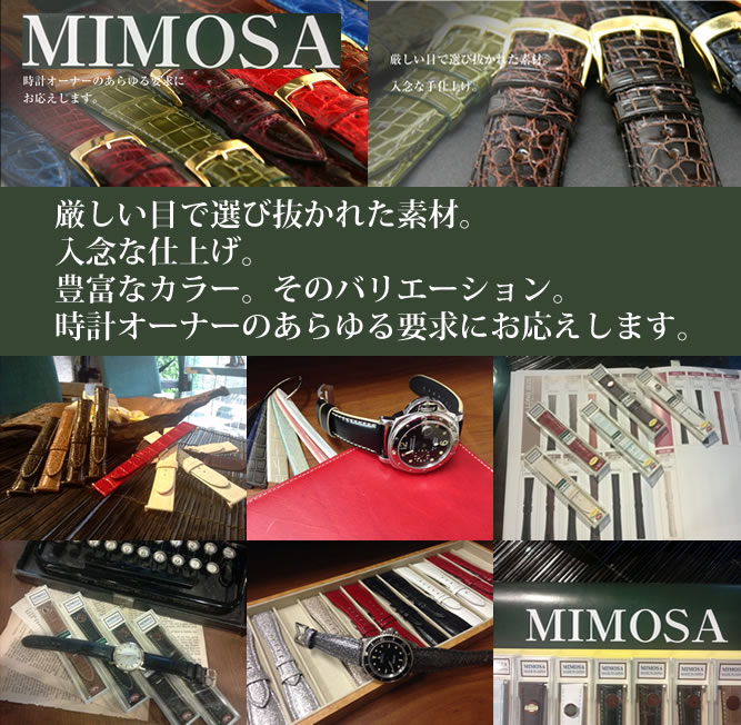 【MIMOSA】腕時計クロコダイル本皮ベルト