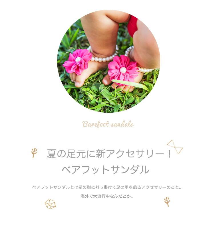 19a4a212dcbe7 楽天市場  送料無料 ベビー ベアフットサンダル キッズ 靴 人気 ...