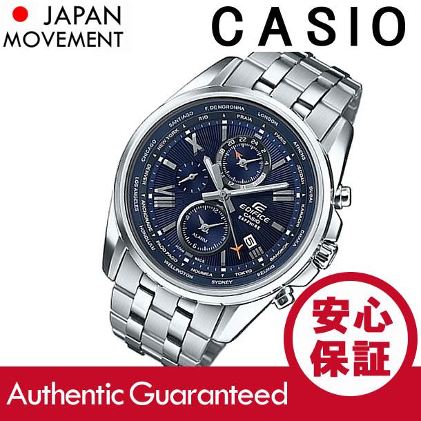 CASIO EDIFICE (カシオ エディフィス) EFB-301JD-2A/EFB301JD-2A ワールドタイム メタルベルト ブルーダイアル メンズウォッチ 海外モデル 腕時計