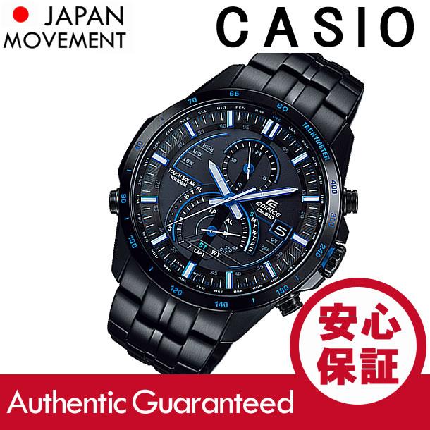 CASIO EDIFICE (カシオ エディフィス) EQS-A500DC-1A2】EQSA500DC-1A2 タフソーラー ワールドタイム メタルベルト メンズウォッチ 海外モデル 腕時計