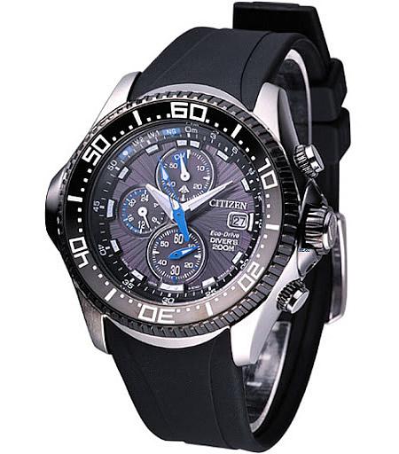 CITIZEN(シチズン) BJ2110-01E EcoDrive/エコドライブ ソーラー メンズウォッチ 腕時計