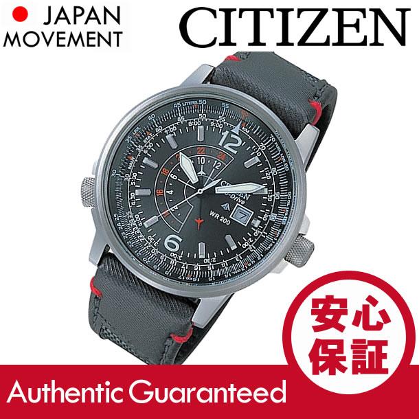 CITIZEN (シチズン) BJ7017-09E EcoDrive】エコドライブ ソーラー Nighthawk】ナイトホーク ブラック×シルバー レザーベルト メンズウォッチ 腕時計