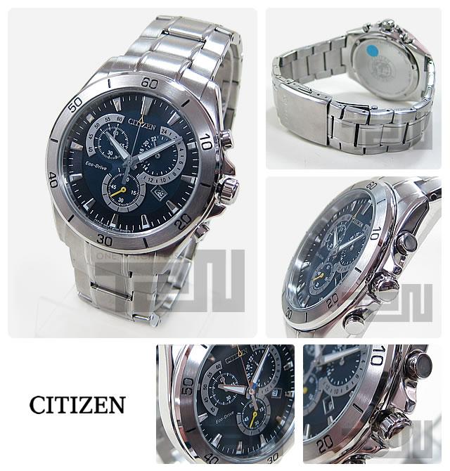 CITIZEN (シチズン) AT2070-59L Eco-Drive/エコドライブ クロノグラフ メタルベルト ブルーダイアル メンズウォッチ 腕時計