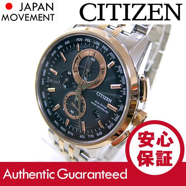 CITIZEN (シチズン) AT8116-57E Eco-Drive/エコドライブ 電波時計 クロノグラフ  ゴールド×シルバー コンビ メタルベルト メンズウォッチ 腕時計
