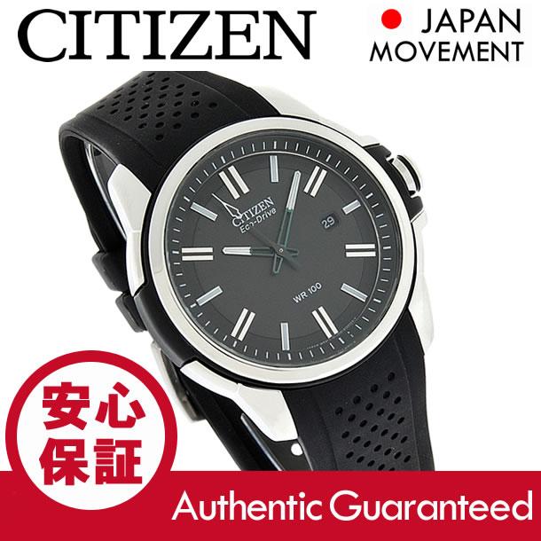 CITIZEN (シチズン)AW1150-07E Eco-Drive/エコドライブ クロノグラフ メンズウォッチ 腕時計