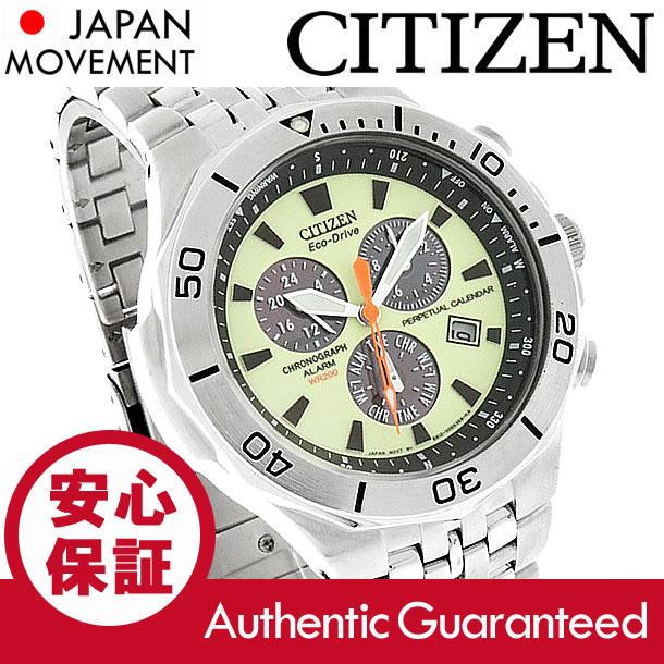 CITIZEN (シチズン)BL5280-52W Eco-Drive/エコドライブ クロノグラフ パーペチュアルカレンダー メタルベルト メンズウォッチ 腕時計