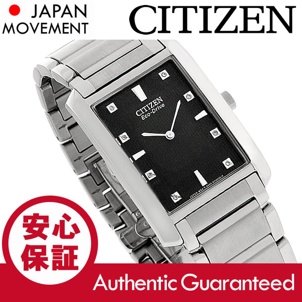 CITIZEN (シチズン)BL6050-57E Eco-Drive/エコドライブ Palidoro/パッソスクロ レクタングル ダイヤモンド装飾 メタルベルト メンズウォッチ 腕時計