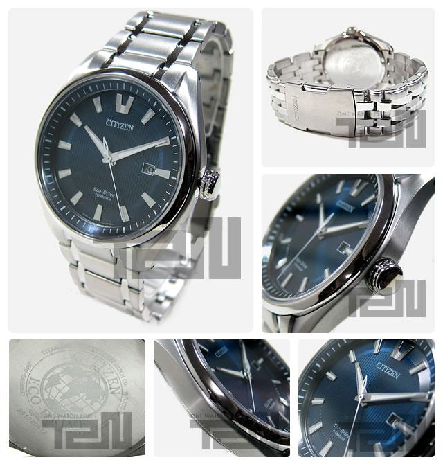 CITIZEN】シチズン AW1241-54L EcoDrive】エコドライブ ソーラー チタン メンズウォッチ 腕時計