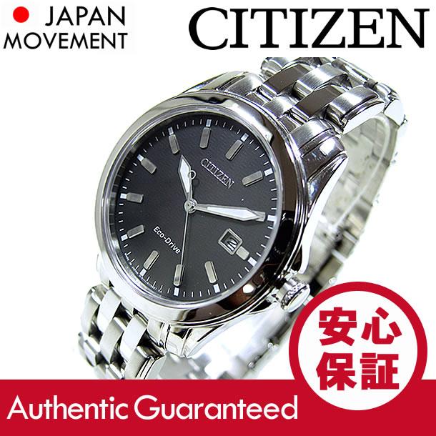 CITIZEN】シチズン BM6731-53E EcoDrive】エコドライブ ソーラー メンズウォッチ 腕時計
