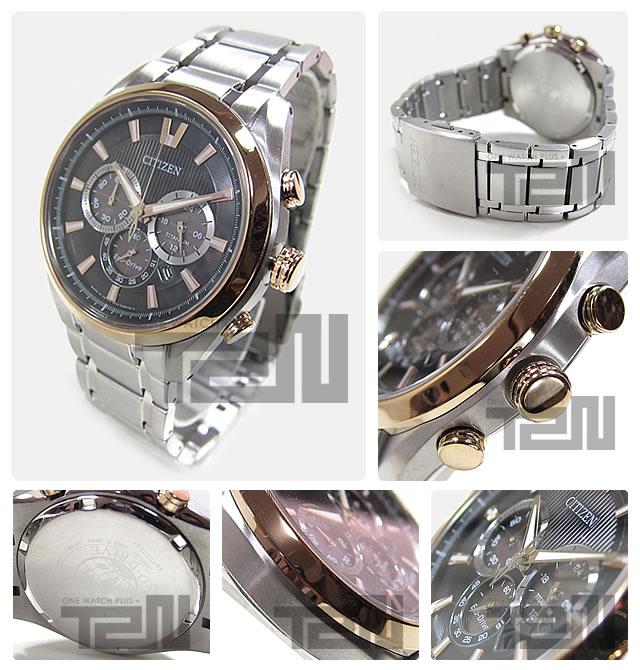 CITIZEN/シチズン CA4015-54E EcoDrive/エコドライブ ソーラー クロノグラフ チタン メンズウォッチ 腕時計