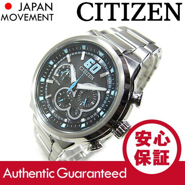 CITIZEN/シチズン CA4130-56E EcoDrive/エコドライブ ソーラー クロノグラフ メンズウォッチ 腕時計