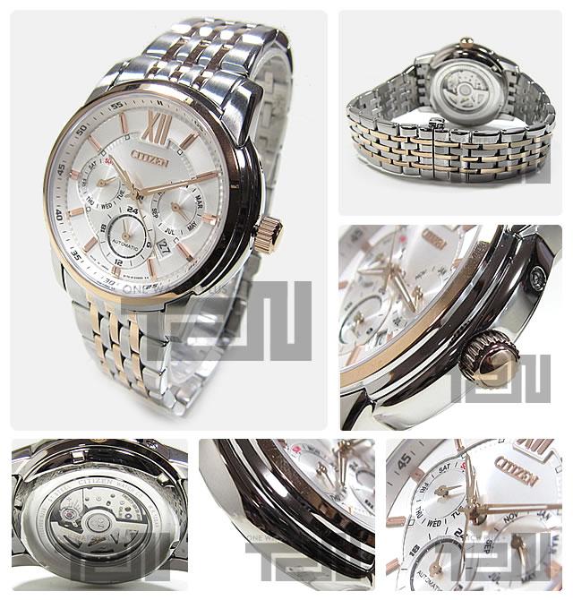 CITIZEN/シチズン NB2004-51APromaster Diver/プロマスターダイバー 自動巻き/オートマチック メンズウォッチ 腕時計