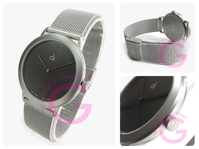 Calvin Klein(カルバンクライン)Minimal/ミニマル K311110/K3111.10 メッシュ メンズウォッチ 腕時計