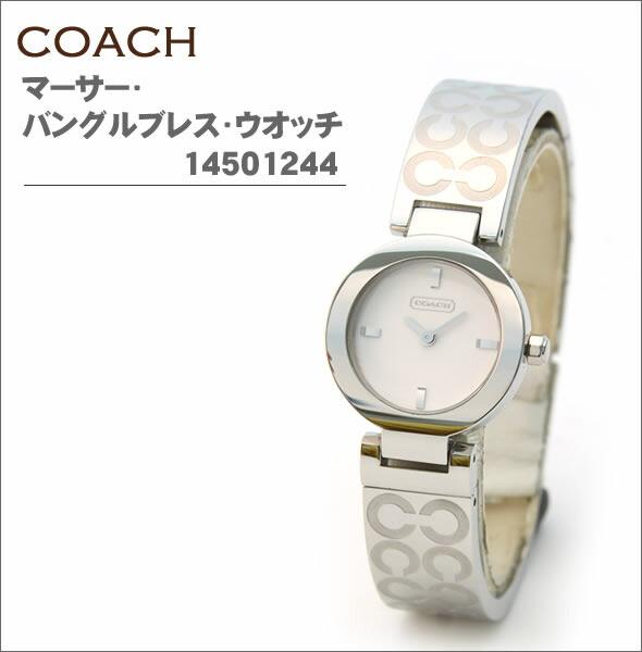 Coach Watch Bracelet The Best Ancgweb Org Of 2018